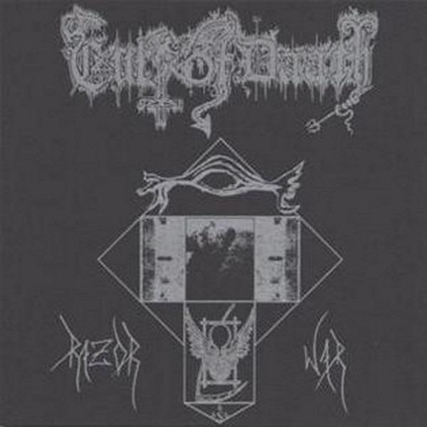 cult-of-daath