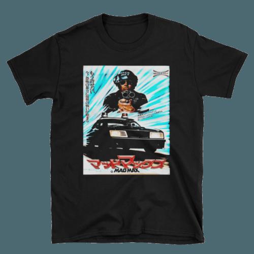 mad-max-2-tshirt