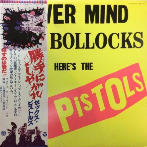 sex-pistols--never-mind-the-bollocks