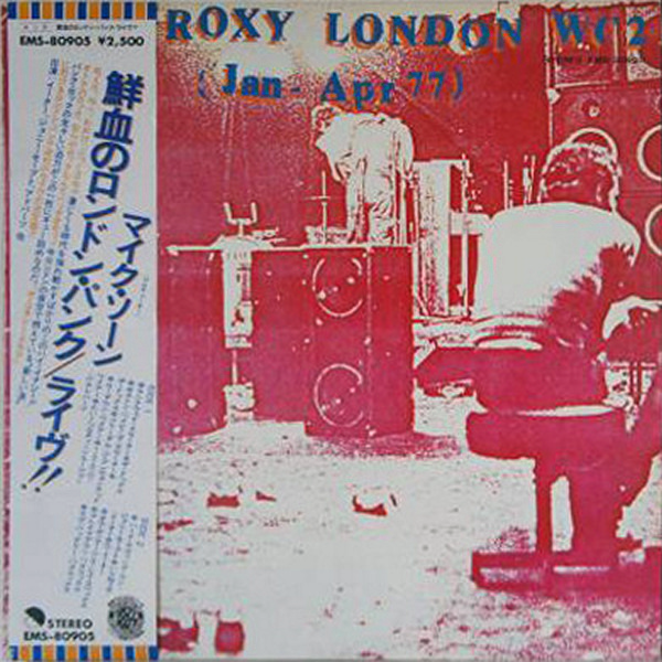various--the-roxy-london-wc2